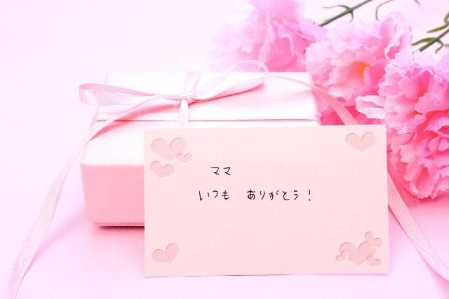 母の日のプレゼント写真