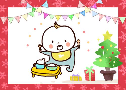 クリスマスの離乳食のイラスト
