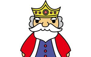 王様のイラスト