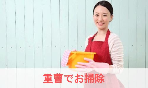 重曹でお掃除する女性のイメージ画像